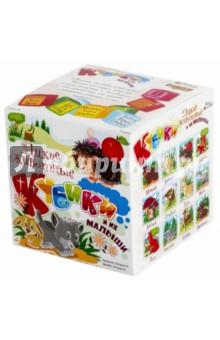 Кубики и их малыши. Дикие животные. 8 кубиков (00699) развивающие деревянные игрушки кубики животные