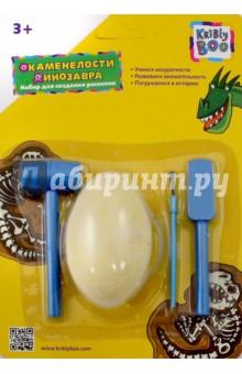 """Набор для создания раскоп. """"Окаменелостидинозавра"""" (65667) KriBly Boo"""