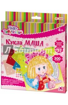 Набор для творчества. Мозаика самоклеящаяся Кукла Маша (00617) мозаика origami 00617 кукла маша