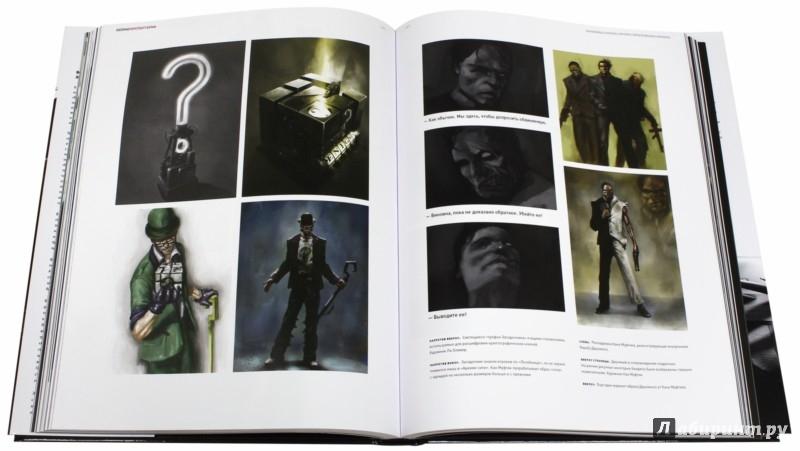 Иллюстрация 1 из 35 для Вселенная Rocksteady's Batman - Дэниел Уоллес   Лабиринт - книги. Источник: Лабиринт