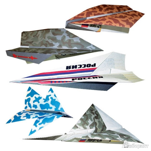 Иллюстрация 1 из 7 для Самолеты. Оригами АБ 11-401 | Лабиринт - игрушки. Источник: Лабиринт