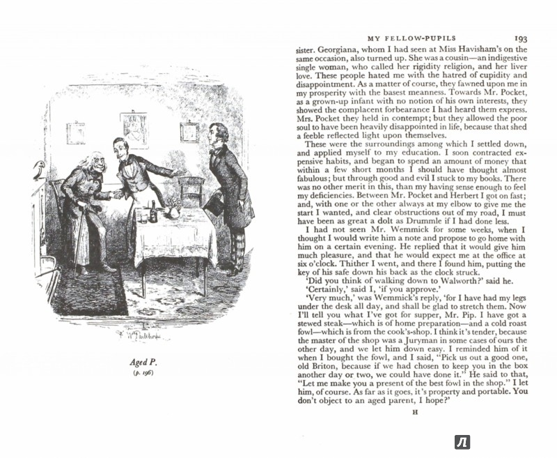 money as the source of unhappiness and malicious behavior in great expectations by charles dickens The project gutenberg ebook of great expectations, by charles dickens this ebook is for the use of anyone anywhere at no cost and with almost no restrictions whatsoever.