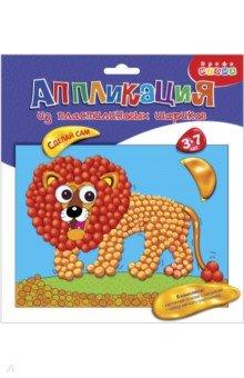 Аппликация из пластилиновых шариков Лев (3031) наборы для поделок дрофа медиа аппликация микс тигр