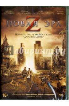 Zakazat.ru: Новая эра Z (DVD). Маккарти Колм