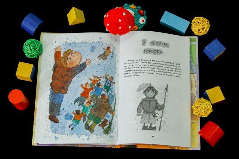 Иллюстрация 1 из 22 для Ветер делают деревья - Станислав Востоков | Лабиринт - книги. Источник: Лабиринт