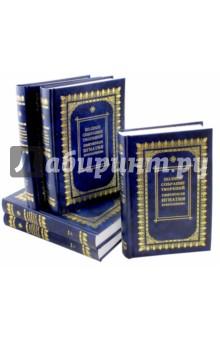 Полное собрание творений святителя Игнатия Брянчанинова. В 5-ти томах