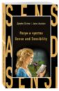Sense and Sensibility, Остен Джейн