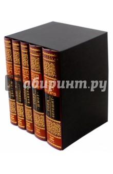 Тора с комментарием Раши тора ор тора свет в 4 х томах том 1