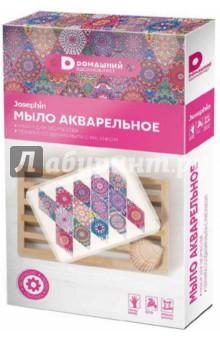 Josephin. Мыло акварельное Домашний. Пэчворк (404104) основа для мыла украина оптом