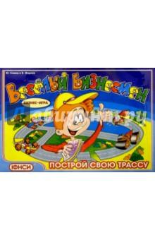 Настольная игра Веселый бизнесмен (0302330) юнси обучающая игра найди евро валютное мемори