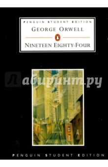 1984 - Nineteen Eighty-four the shred of betrayal