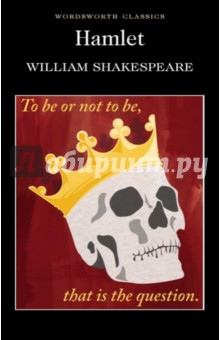 Hamlet shakespeare w the merchant of venice книга для чтения