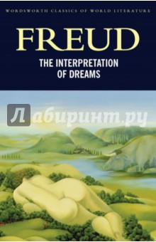 The Interpretation of Dreams azamat abdoullaev science and technology in the 21st century future physics