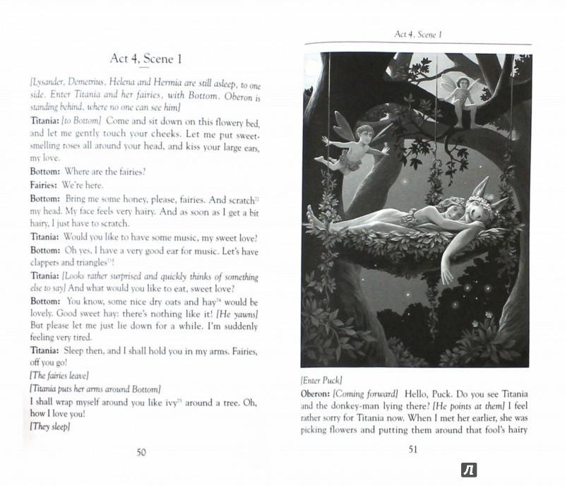 an analysis of william shakespeares mid summer nights dream Free midsummer night dream a midsummer nights dream reads like - nick bottom in a midsummer night's dream by william shakespeare in a mid summer.