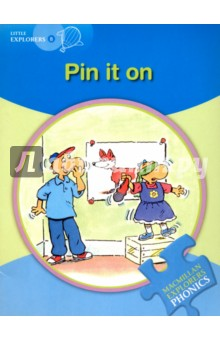 Pin It On the danny and the dinosaur storybook collection