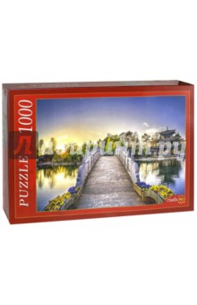 Puzzle-1000. Мост и пагода (КБ1000-6857) пазлы crystal puzzle 3d головоломка вулкан 40 деталей