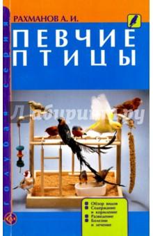 ebook Interpreting the Images of Greek