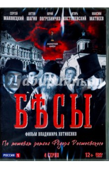 Описание: https://img2.labirint.ru/books/580344/big.jpg