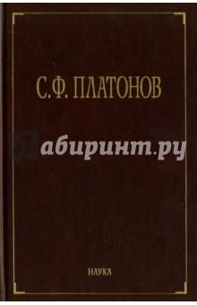 Собрание сочинений. В 6-ти томах. Том 1 gardenboy plus 400 в санкт петербурге