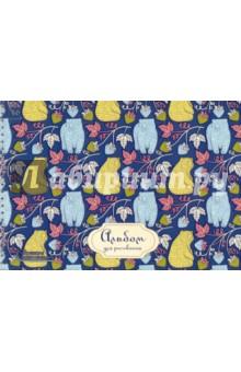 Альбом для рисования Медведи и ягоды (40 листов, гребень) (АСКЛ401547) the art of kentaro nishino зайчики лицензия альбомы для рисования гребень 40 листов