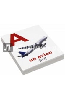 Купить Комплект карточек Мини-26 L'alphabet/Алфавит (французский язык), Вундеркинд с пелёнок, Обучающие игры