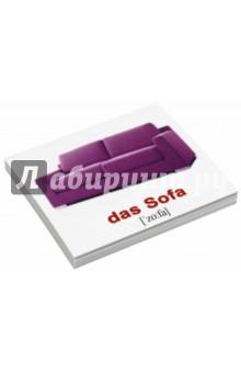 Комплект карточек Мини-20 Innenausstattung / Интерьер (немецкий язык) das leuchten der stille