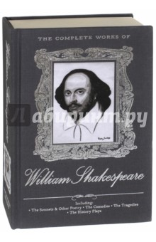 The Complete Works of William Shakespeare manga shakespeare hamlet