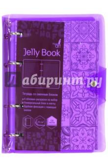 Тетрадь на кольцах Jelly Book (120 листов, прозрачный фиолетовый) (ПБП1204448) тетрадь со сменным блоком 120 листов клетка blue 83329