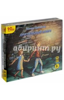 Купить Фантастика для детей. Комплект из 3-х аудиокниг (3CDmp3), 1С, Отечественная литература для детей