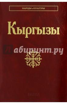 Кыргызы комлев и ковыль