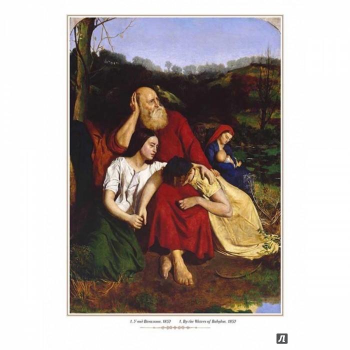 Иллюстрация 1 из 4 для Филипп Кальдерон | Лабиринт - книги. Источник: Лабиринт