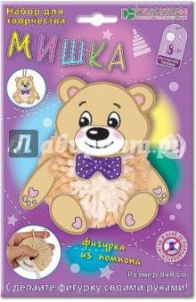 Купить Набор для детского творчества. Изготовление фигурки Мишка из помпона (АШ 01-211), Клевер, Изготовление мягкой игрушки