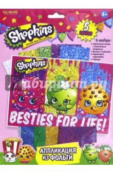 Shopkins. Аппликация Добро пожаловать (02685) бумага цветная 10 листов 10 цветов двухсторонняя shopkins