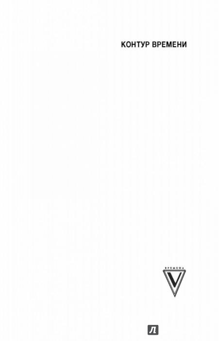 Иллюстрация 1 из 14 для Белла Ахмадуллина. Любовь - дело тяжелое! - Екатерина Мишаненкова | Лабиринт - книги. Источник: Лабиринт