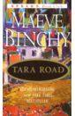 Binchy Maeve Tara Road tara road