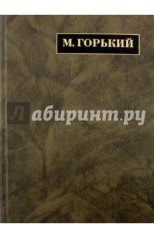 Полное собрание сочинений. Письма в 24 томах. Том 13. Письма. Июнь 1919 - 1921