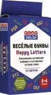 Весёлые буквы. Запоминаем английский алфавит и составляем из букв слова. 2-4 классы