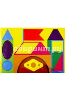 Купить Мягкий конструктор Цветные формы (МП1069), Феникс-Премьер, Конструкторы из пластмассы и мягкого пластика