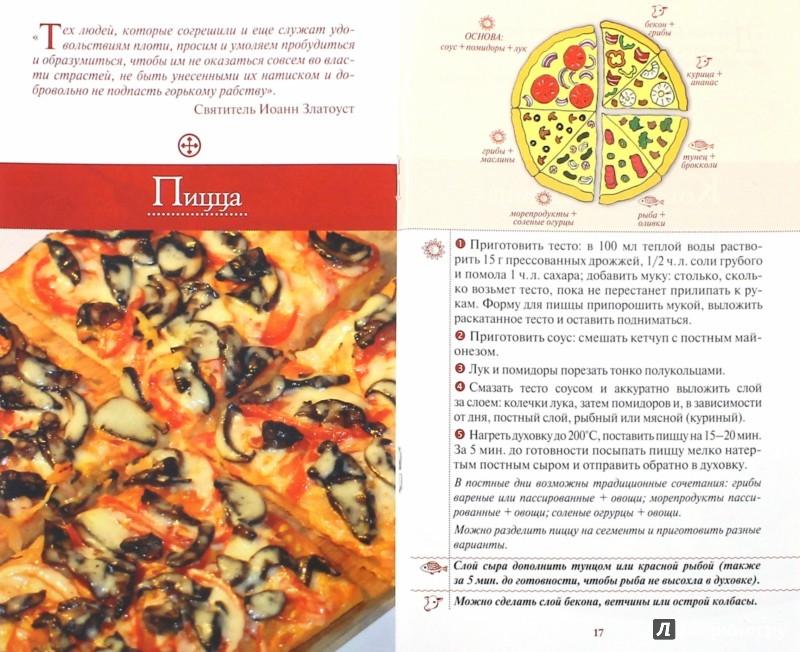 эконом рецепты блюд-хв1