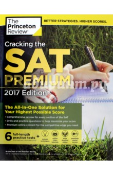 Cracking SAT with 6 Practice Tests, 2017 Premium Edition asvab for dummies premier plus with free online practice tests