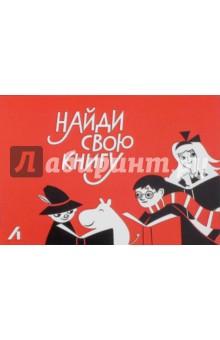 Подарочный сертификат на 500 руб. Детские персонажи