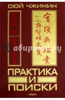 Практика и поиски футболки из китая оптом
