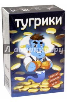 Тугрики (DJ-BG06) dj оборудование в россии недорого