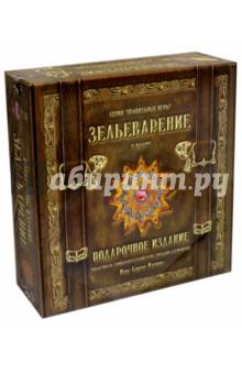 Зельеварение. Подарочный набор (05-01-05) правильные игры зельеварение подарочное издание
