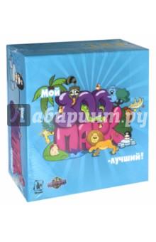 Настольная игра Зоопарк (38049) геменот настольная игра пираты 7 морей