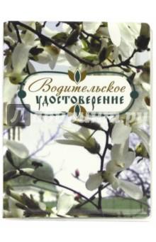 """Обложка для автодокументов """" Цветущее дерево"""" (002083обл001)"""