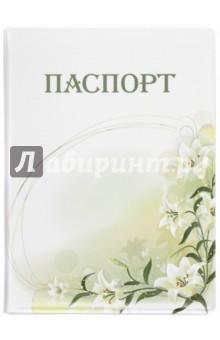 """Обложка для паспорта """"Будьте в мире, с лилиями"""" (002025обл001) Символик"""