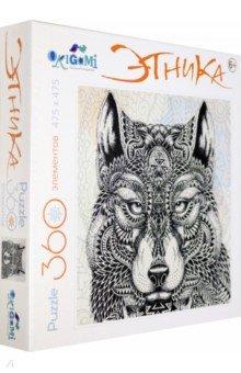 Пазл-360 Арт-терапия Волк (02896) пазл оригами 360эл 47 5 47 5см серия арт терапия этника волк