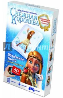 Акварельное мыло Герда. Снежная королева (403101) основа для мыла украина оптом