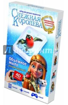 Акварельное мыло Снегирь. Снежная королева (403103) набор для изготовления фигурного мыла выдумщики подсолнух